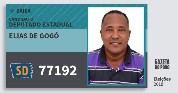Santinho Elias de Gogó 77192 (SOLIDARIEDADE) Deputado Estadual | Bahia | Eleições 2018
