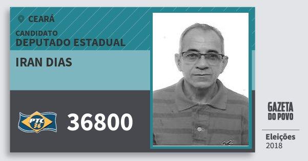 Santinho Iran Dias 36800 (PTC) Deputado Estadual | Ceará | Eleições 2018