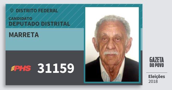 Santinho Marreta 31159 (PHS) Deputado Distrital | Distrito Federal | Eleições 2018
