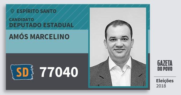 Santinho Amós Marcelino 77040 (SOLIDARIEDADE) Deputado Estadual | Espírito Santo | Eleições 2018