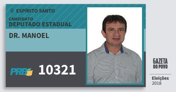 Santinho Dr. Manoel 10321 (PRB) Deputado Estadual | Espírito Santo | Eleições 2018