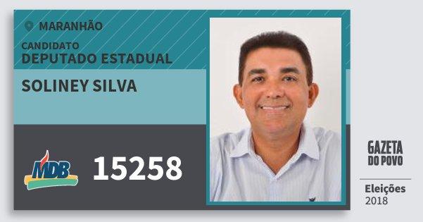 Santinho Soliney Silva 15258 (MDB) Deputado Estadual | Maranhão | Eleições 2018