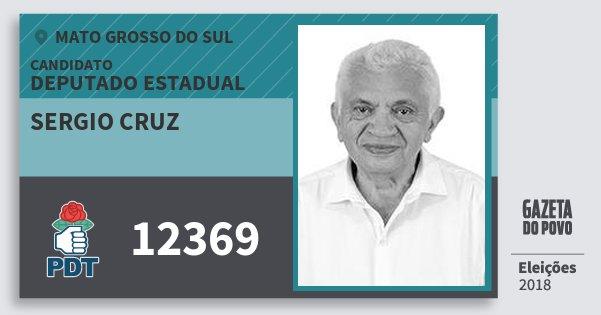 Santinho Sergio Cruz 12369 (PDT) Deputado Estadual | Mato Grosso do Sul | Eleições 2018