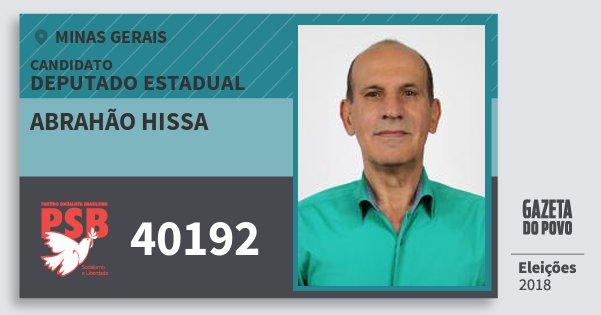 Santinho Abrahão Hissa 40192 (PSB) Deputado Estadual | Minas Gerais | Eleições 2018