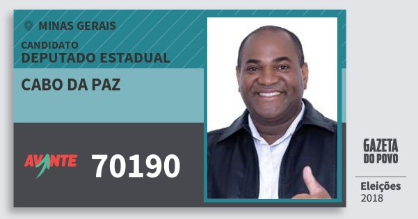 Santinho Cabo da Paz 70190 (AVANTE) Deputado Estadual | Minas Gerais | Eleições 2018