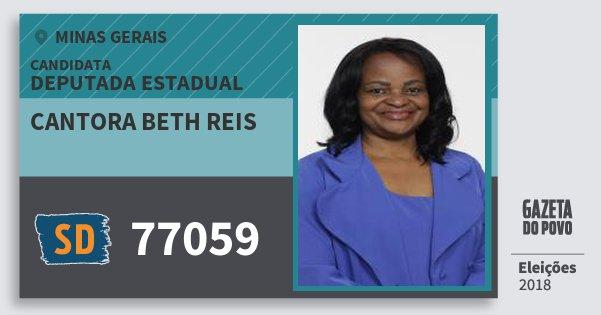 Santinho Cantora Beth Reis 77059 (SOLIDARIEDADE) Deputada Estadual | Minas Gerais | Eleições 2018