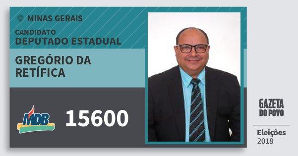 Santinho Gregório da Retífica 15600 (MDB) Deputado Estadual | Minas Gerais | Eleições 2018