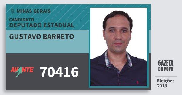 Santinho Gustavo Barreto 70416 (AVANTE) Deputado Estadual | Minas Gerais | Eleições 2018