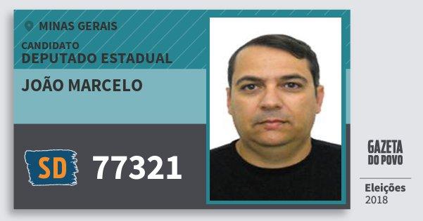 Santinho João Marcelo 77321 (SOLIDARIEDADE) Deputado Estadual | Minas Gerais | Eleições 2018
