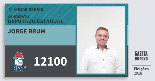 Santinho Jorge Brum 12100 (PDT) Deputado Estadual | Minas Gerais | Eleições 2018