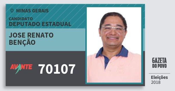 Santinho Jose Renato Benção 70107 (AVANTE) Deputado Estadual | Minas Gerais | Eleições 2018