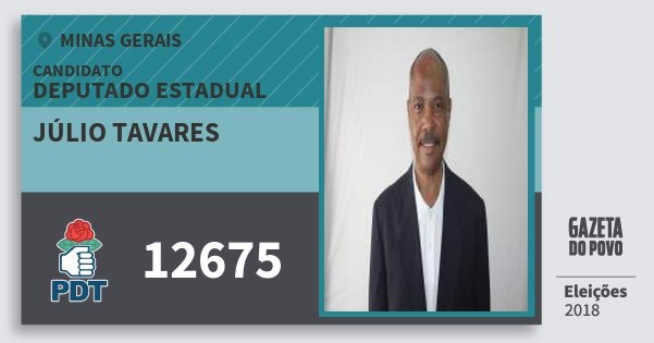 Santinho Júlio Tavares 12675 (PDT) Deputado Estadual   Minas Gerais   Eleições 2018