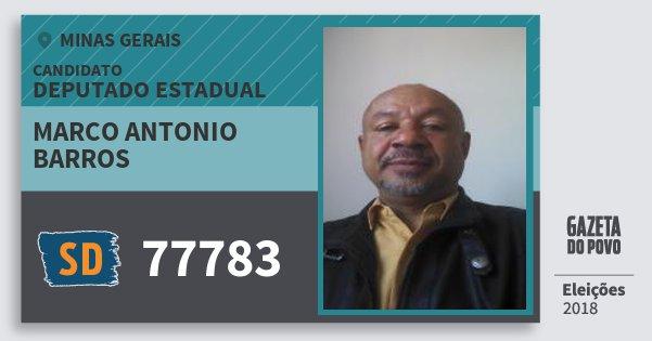 Santinho Marco Antonio Barros 77783 (SOLIDARIEDADE) Deputado Estadual | Minas Gerais | Eleições 2018