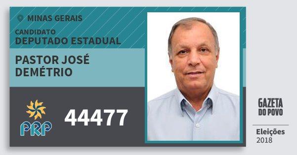 Santinho Pastor José Demétrio 44477 (PRP) Deputado Estadual | Minas Gerais | Eleições 2018