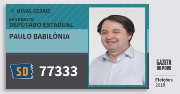 Santinho Paulo Babilônia 77333 (SOLIDARIEDADE) Deputado Estadual | Minas Gerais | Eleições 2018