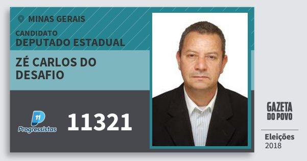 Santinho Zé Carlos do Desafio 11321 (PP) Deputado Estadual | Minas Gerais | Eleições 2018