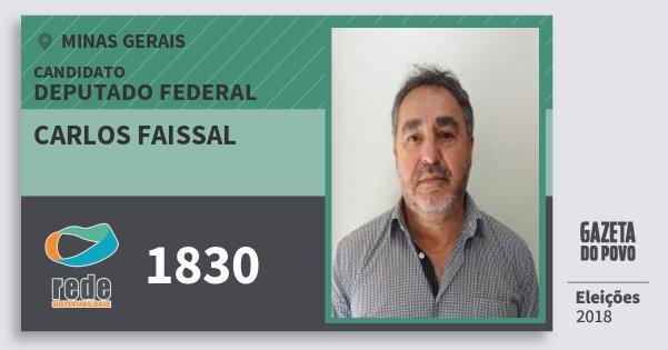 Santinho Carlos Faissal 1830 (REDE) Deputado Federal | Minas Gerais | Eleições 2018