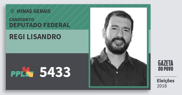Santinho Regi Lisandro 5433 (PPL) Deputado Federal | Minas Gerais | Eleições 2018