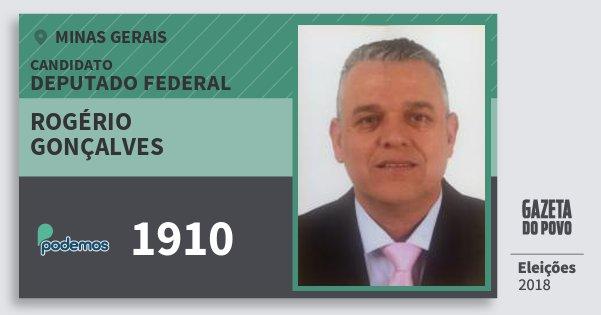 Santinho Rogério Gonçalves 1910 (PODE) Deputado Federal   Minas Gerais   Eleições 2018
