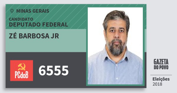 Santinho Zé Barbosa Jr 6555 (PC do B) Deputado Federal | Minas Gerais | Eleições 2018