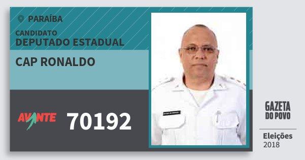 Santinho Cap Ronaldo 70192 (AVANTE) Deputado Estadual | Paraíba | Eleições 2018