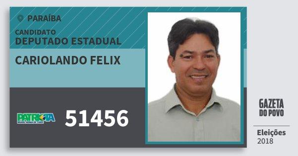 Santinho Cariolando Felix 51456 (PATRI) Deputado Estadual | Paraíba | Eleições 2018