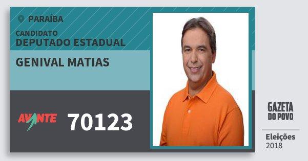 Santinho Genival Matias 70123 (AVANTE) Deputado Estadual | Paraíba | Eleições 2018