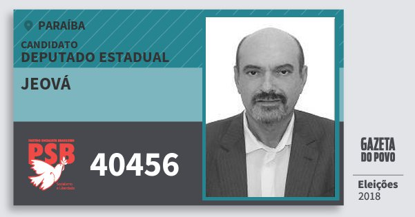 Santinho Jeová 40456 (PSB) Deputado Estadual | Paraíba | Eleições 2018