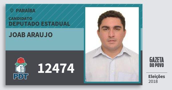 Santinho Joab Araujo 12474 (PDT) Deputado Estadual | Paraíba | Eleições 2018