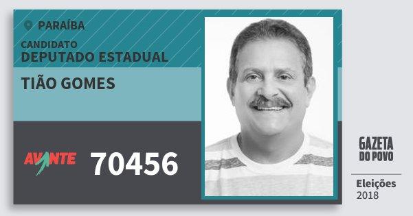 Santinho Tião Gomes 70456 (AVANTE) Deputado Estadual | Paraíba | Eleições 2018