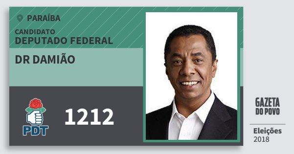 Santinho Dr Damião 1212 (PDT) Deputado Federal | Paraíba | Eleições 2018