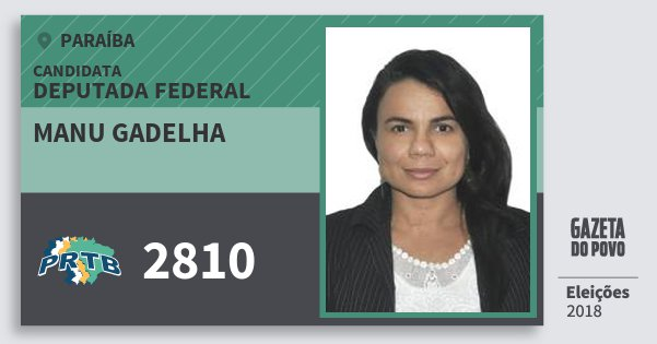Santinho Manu Gadelha 2810 (PRTB) Deputada Federal | Paraíba | Eleições 2018