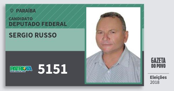 Santinho Sergio Russo 5151 (PATRI) Deputado Federal | Paraíba | Eleições 2018