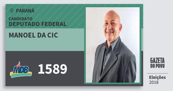 Santinho Manoel da Cic 1589 (MDB) Deputado Federal | Paraná | Eleições 2018