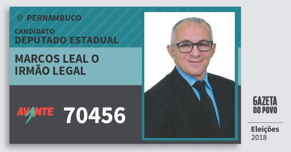 Santinho Marcos Leal O Irmão Legal 70456 (AVANTE) Deputado Estadual | Pernambuco | Eleições 2018