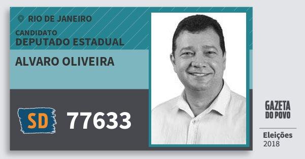 Santinho Alvaro Oliveira 77633 (SOLIDARIEDADE) Deputado Estadual | Rio de Janeiro | Eleições 2018