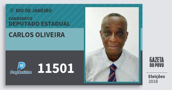 Santinho Carlos Oliveira 11501 (PP) Deputado Estadual | Rio de Janeiro | Eleições 2018