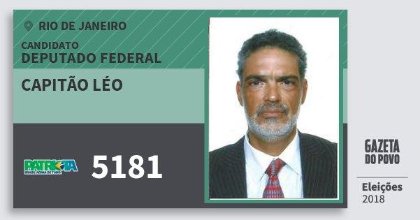 Santinho Capitão Léo 5181 (PATRI) Deputado Federal | Rio de Janeiro | Eleições 2018