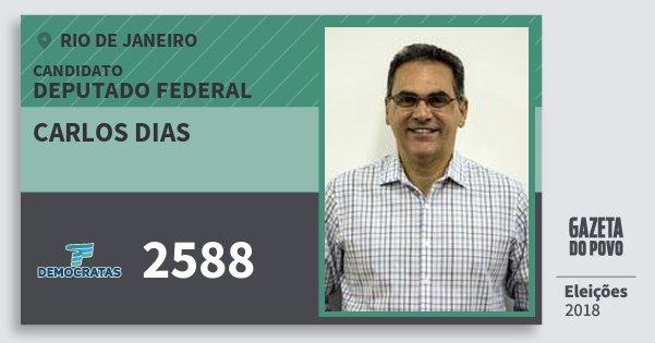 Santinho Carlos Dias 2588 (DEM) Deputado Federal | Rio de Janeiro | Eleições 2018