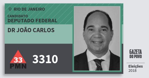Santinho Dr João Carlos 3310 (PMN) Deputado Federal | Rio de Janeiro | Eleições 2018