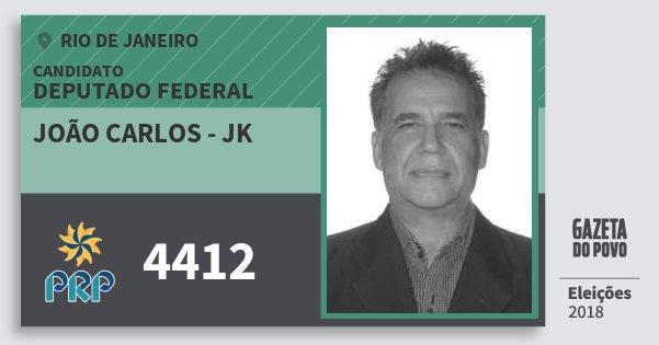 Santinho João Carlos - Jk 4412 (PRP) Deputado Federal | Rio de Janeiro | Eleições 2018