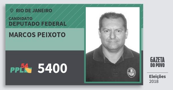 Santinho Marcos Peixoto 5400 (PPL) Deputado Federal | Rio de Janeiro | Eleições 2018