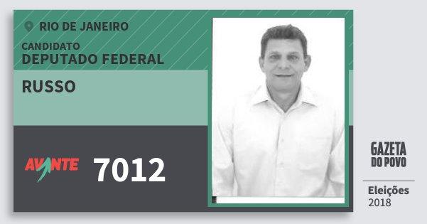 Santinho Russo 7012 (AVANTE) Deputado Federal | Rio de Janeiro | Eleições 2018