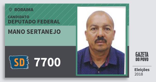 Santinho Mano Sertanejo 7700 (SOLIDARIEDADE) Deputado Federal | Roraima | Eleições 2018