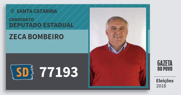 Santinho Zeca Bombeiro 77193 (SOLIDARIEDADE) Deputado Estadual | Santa Catarina | Eleições 2018