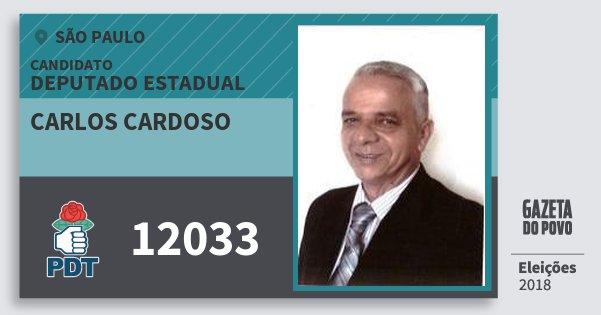 Santinho Carlos Cardoso 12033 (PDT) Deputado Estadual | São Paulo | Eleições 2018