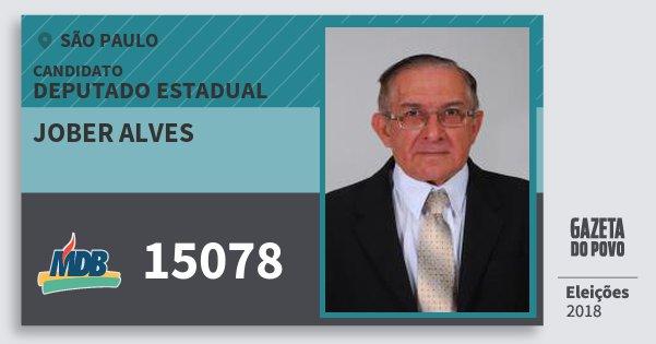 Santinho Jober Alves 15078 (MDB) Deputado Estadual | São Paulo | Eleições 2018