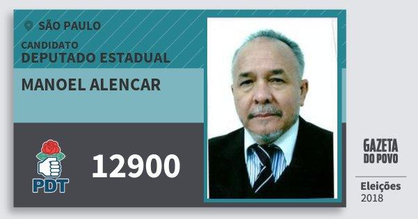 Santinho Manoel Alencar 12900 (PDT) Deputado Estadual | São Paulo | Eleições 2018