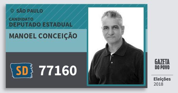 Santinho Manoel Conceição 77160 (SOLIDARIEDADE) Deputado Estadual   São Paulo   Eleições 2018