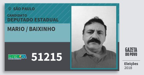 Santinho Mario / Baixinho 51215 (PATRI) Deputado Estadual | São Paulo | Eleições 2018